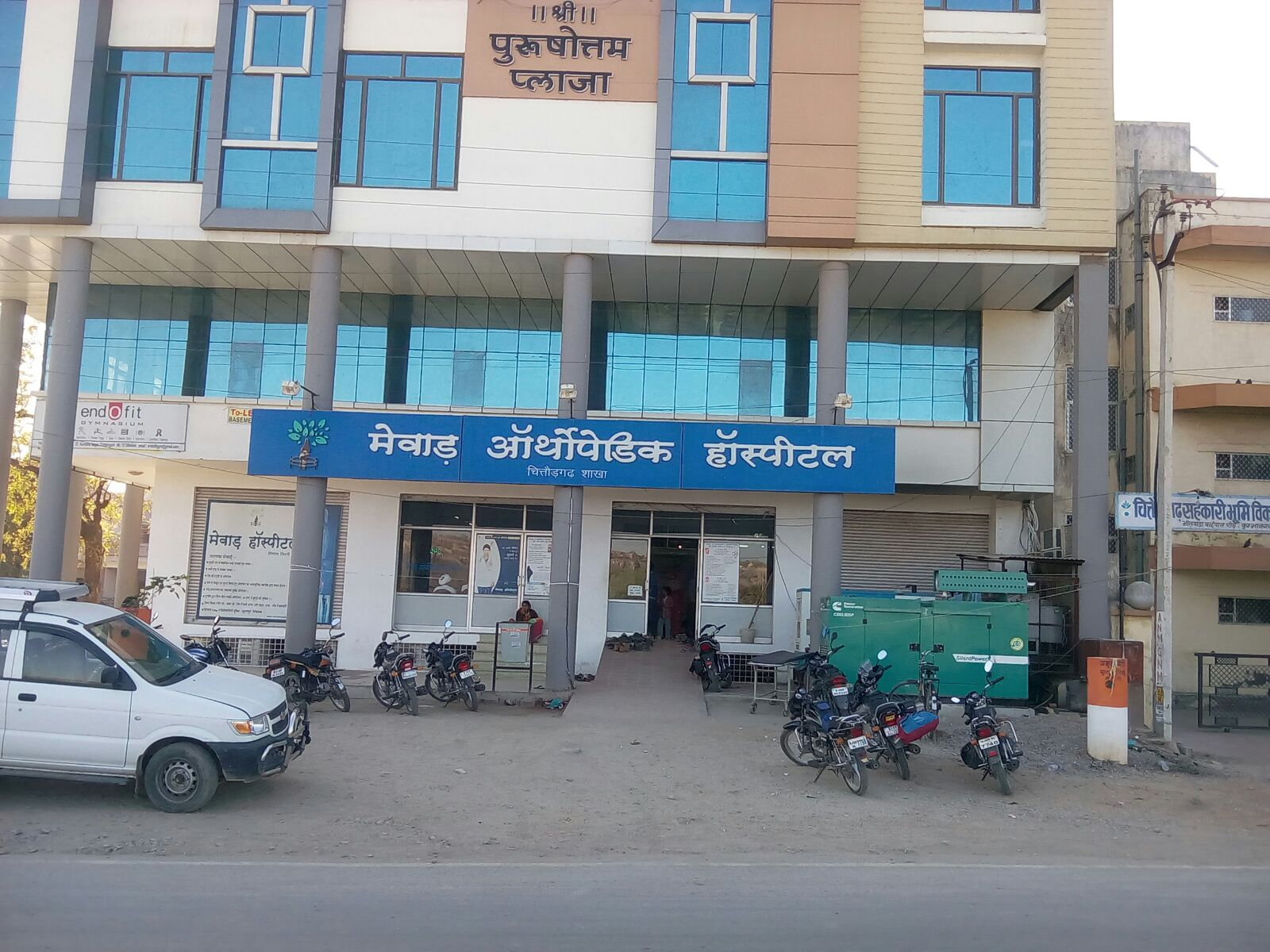 multispeciality hospital chittorgarh