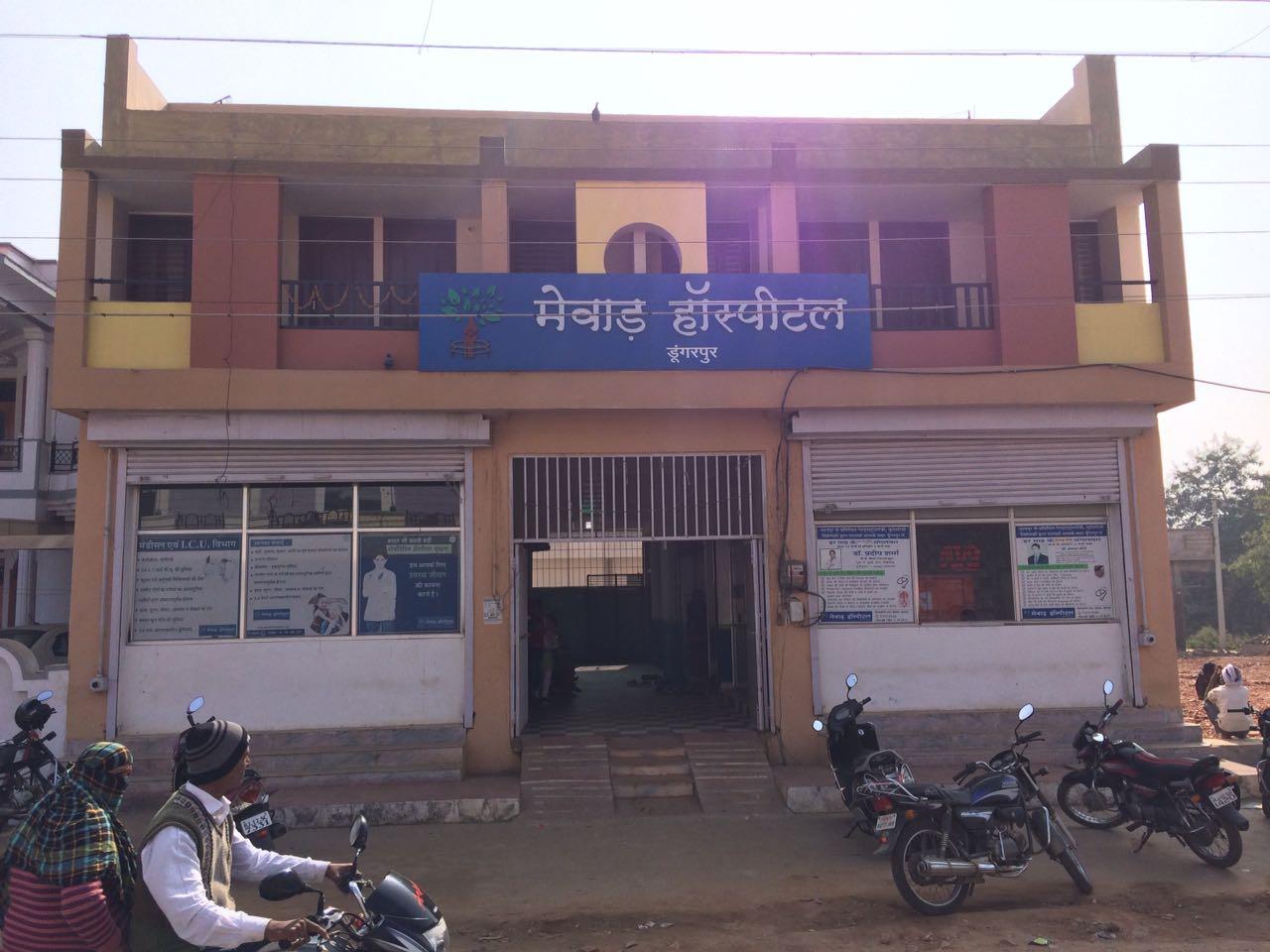 orthopedic hospitals dungarpur