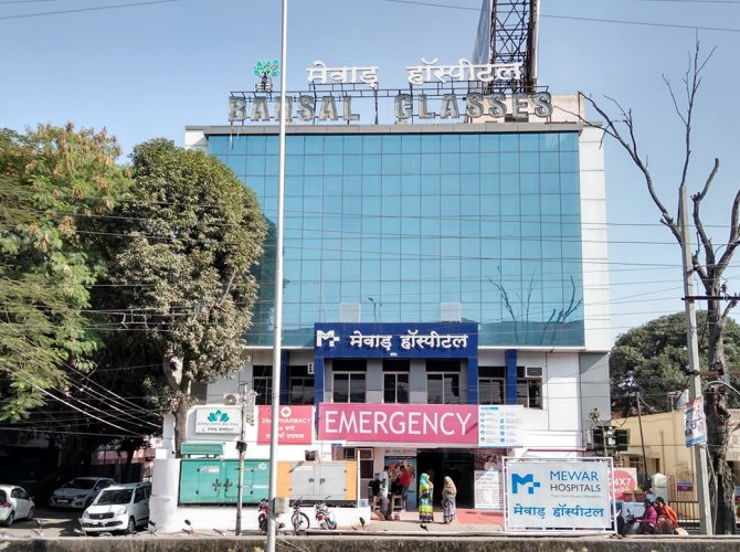 Super Multispeciality Hospital In Kota