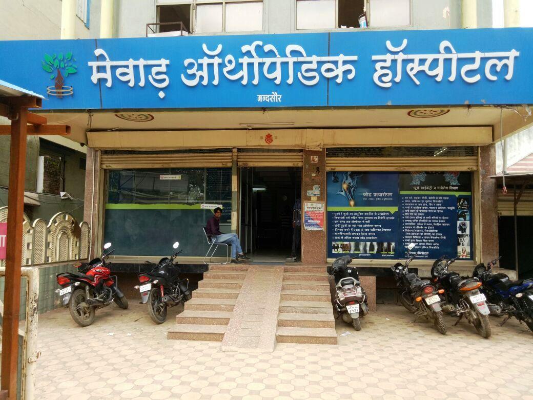 multispeciality hospital mandsaur