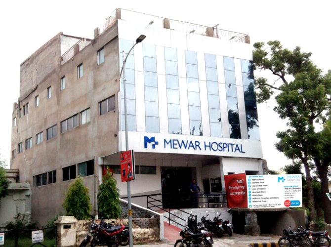 Multispeciality Hospital In Ajmer