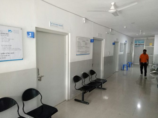 best Multispeciality Hospital In Ajmer