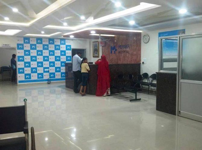 Best Multispeciality Hospital In Banswara