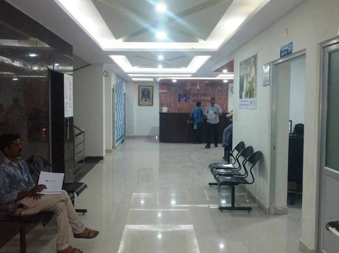 orthopedic Hospital In Banswara
