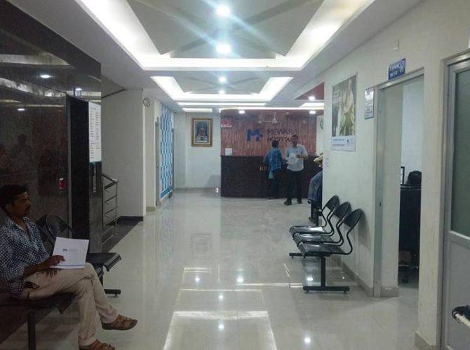 orthopedic Hospital In Banswara