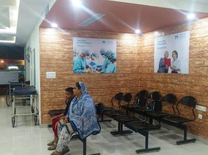 best Hospital In Banswara