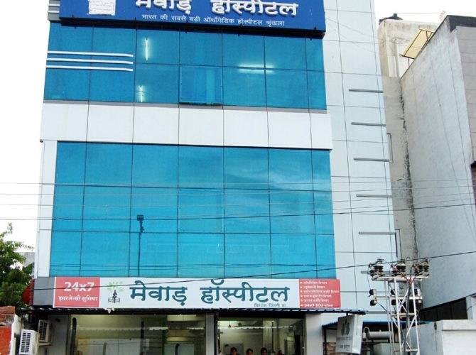 Multispeciality Hospital In Bhilwara