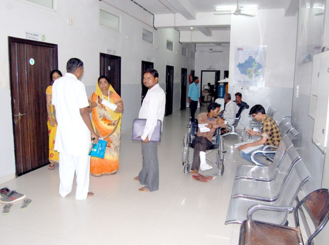 best Multispeciality Hospital In Bhilwara