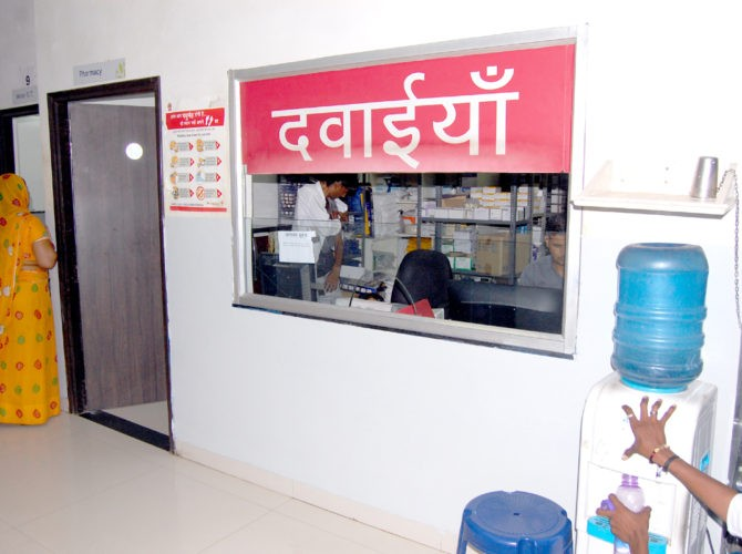 best clinic in bhilwara