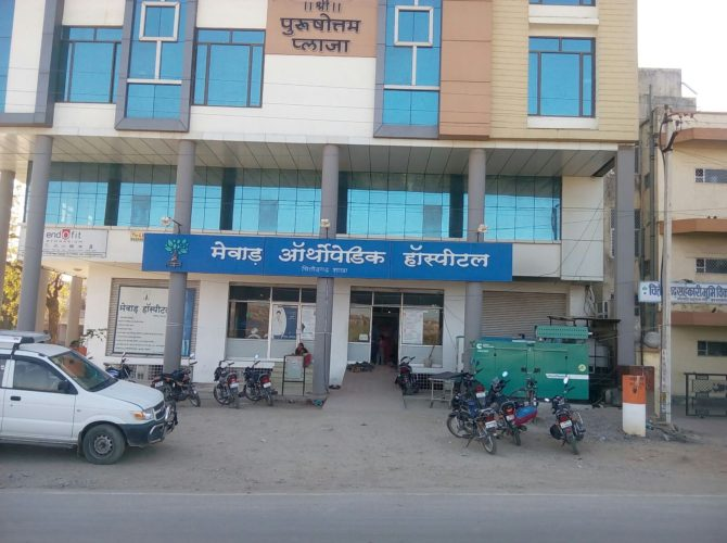 best orthopedic hospital chittorgarh