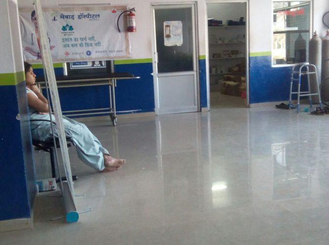 best multispeciality hospital in chittorgarh