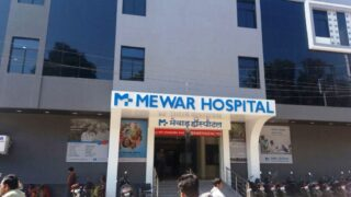 best hospital in dhar