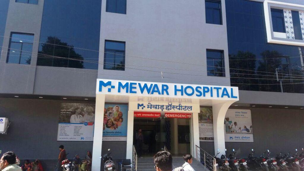 mewar hospitals dhar