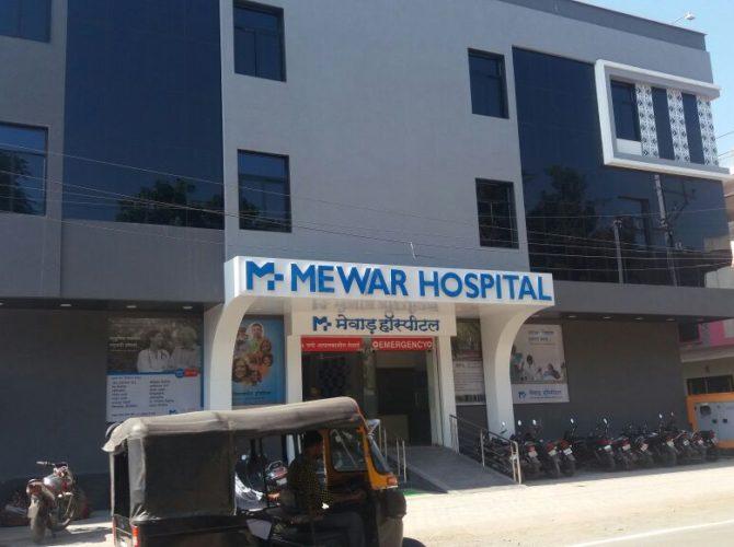 best hospital dhar