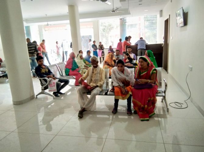 best hospital in dhar