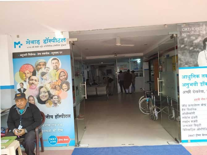 Multispeciality Hospital In Kota