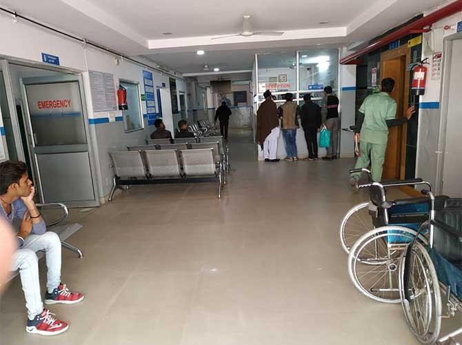 Hospital In Kota