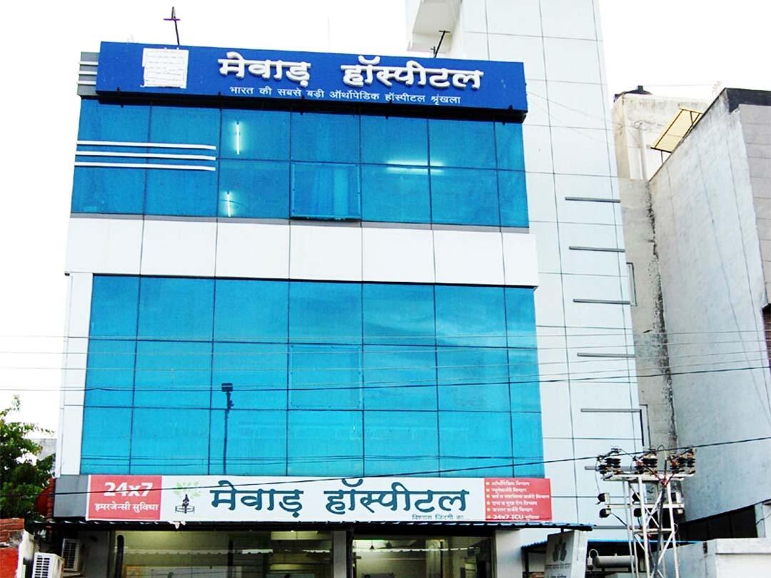 orthopedic surgeon bhilwara