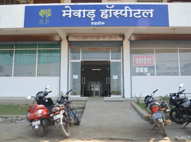 best orthopedic hospitals shahdol