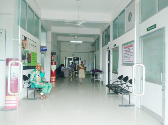 mewar shahdol hospital