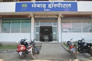 Mewar Hospitals Shahdol