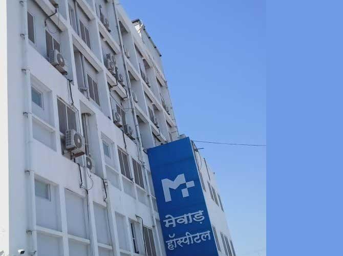 best orthopedic doctor in ujjain