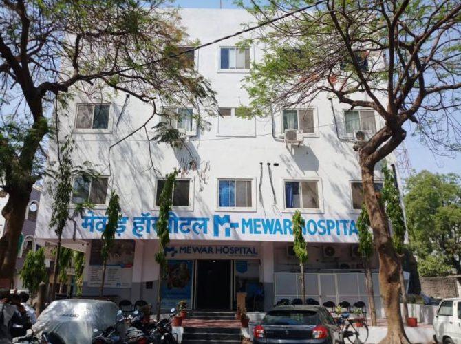Mewar Hospitals Ujjain